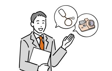 医療機器メーカーや業者の選定、電子カルテや大型医療機器の選定